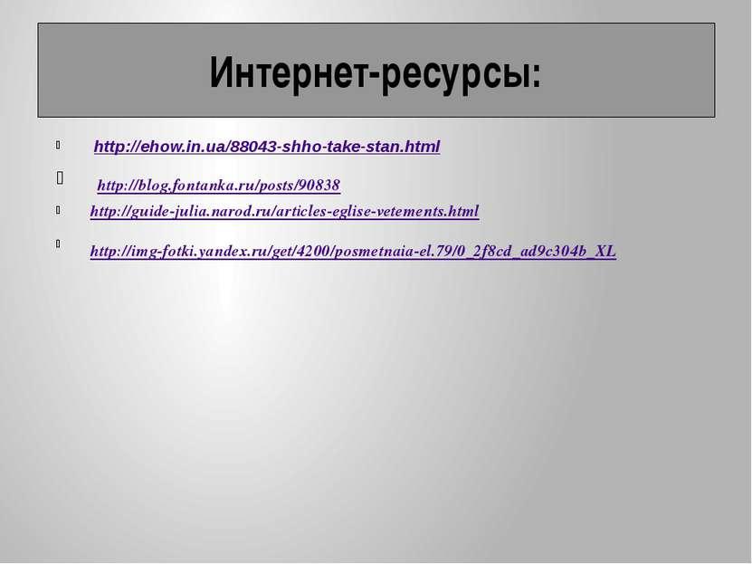 http://ehow.in.ua/88043-shho-take-stan.html http://blog.fontanka.ru/posts/908...