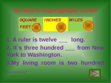 Использованные материалы: http://www.alleng.ru/mybook/3gram/4num1.htm http://...