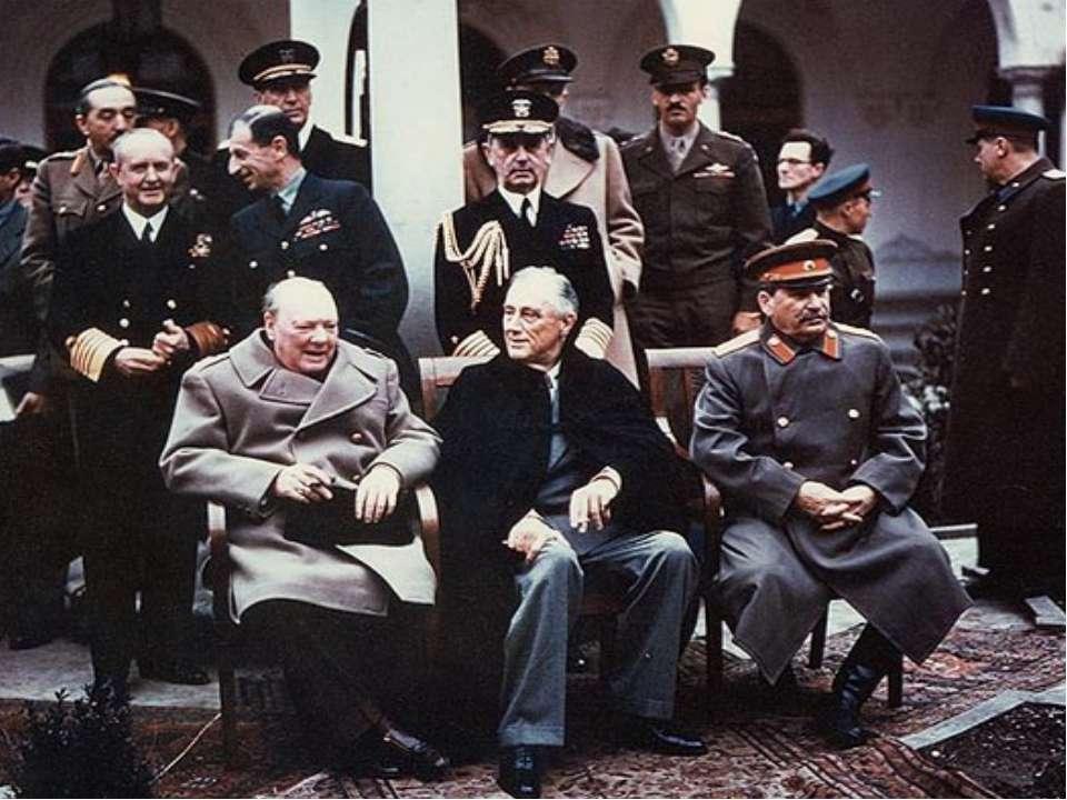 Тегеран 1943 28 ноября – 1 декабря 1943 г. в Тегеране состоялась конференция ...