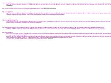 http://www.google.ru/search?q=%D0%BA%D0%B0%D1%80%D1%82%D0%B8%D0%BD%D0%BA%D0%B...