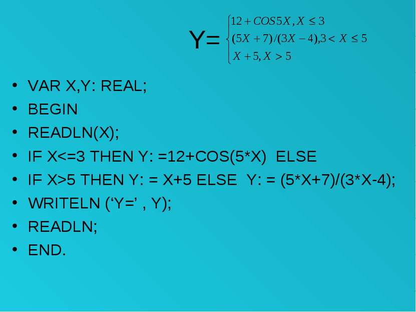 Y= VAR X,Y: REAL; BEGIN READLN(X); IF X5 THEN Y: = X+5 ELSE Y: = (5*X+7)/(3*X...