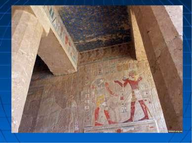 Наружные и внутренние стены зданий, а также колонны были покрыты иероглифами ...
