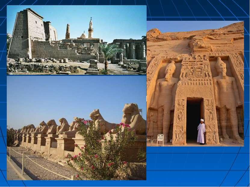 Архитектура Древнего Египта известна нам по сооружениям гробниц, храмовых и ...