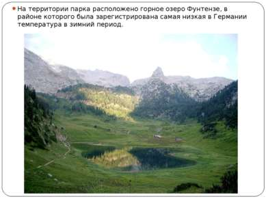 На территории парка расположено горное озероФунтензе, в районе которого была...