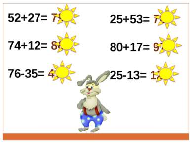 52+27= 79 74+12= 86 76-35= 41 25+53= 78 80+17= 97 25-13= 12