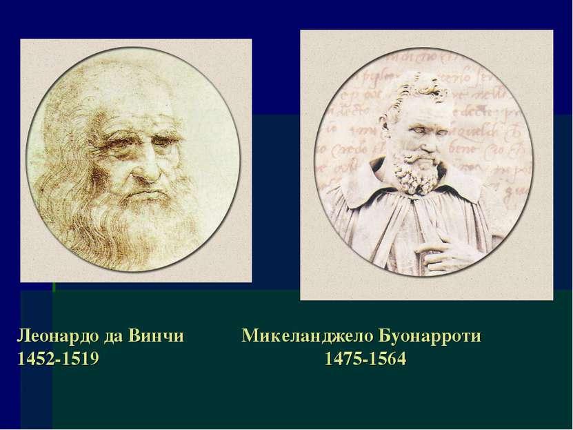 life and works of the michelangelo raphael titan and leonardo da vinci