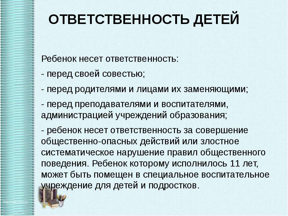 Домашнее задания Прочитать параграф 16 Выполнить все задания по параграфу в р...