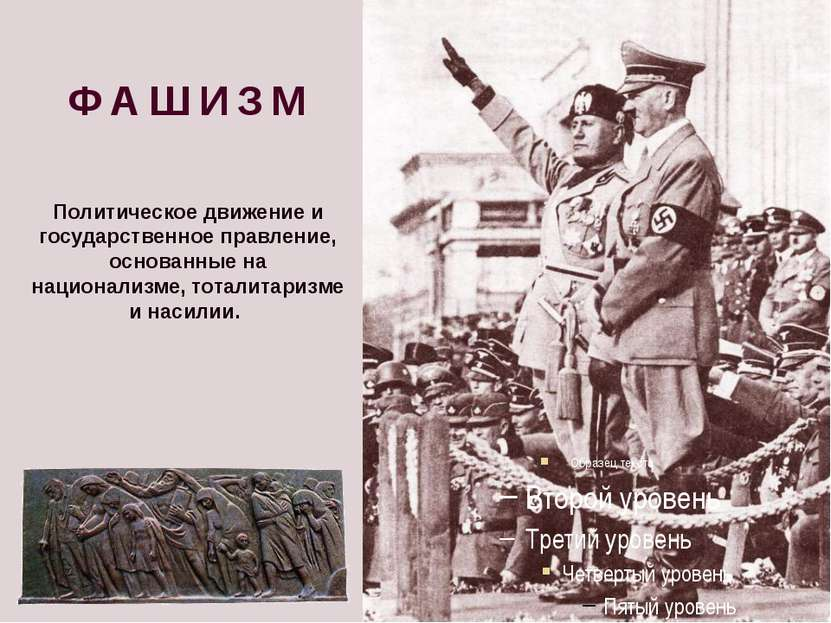 """Монумент """"Святого креста"""" над долиной павших. Гражданская война в Испании. Ге..."""