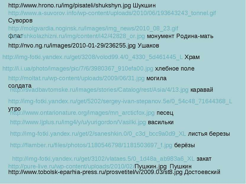 http://www.a-suvorov.info/wp-content/uploads/2010/06/193643243_tonnel.gif Сув...