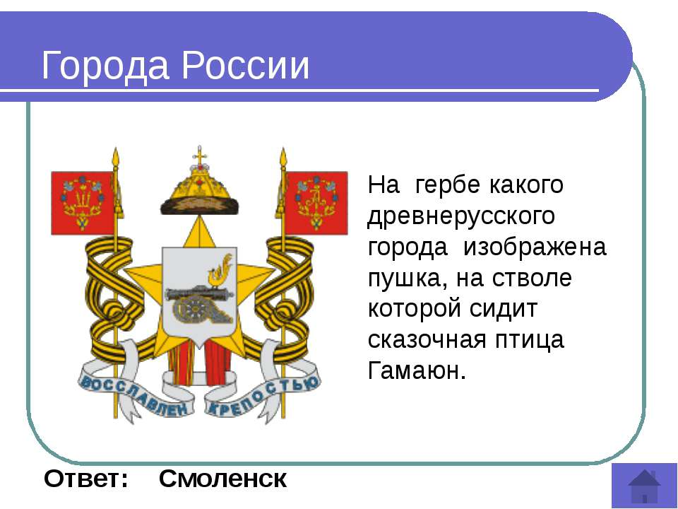 Использованные ресурсы Интернета 31 слайд – церковь Покрова на Нерли http://c...