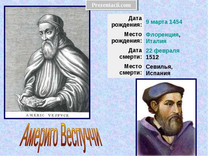 Prezentacii.com Дата рождения: 9марта 1454 Место рождения: Флоренция, Италия...