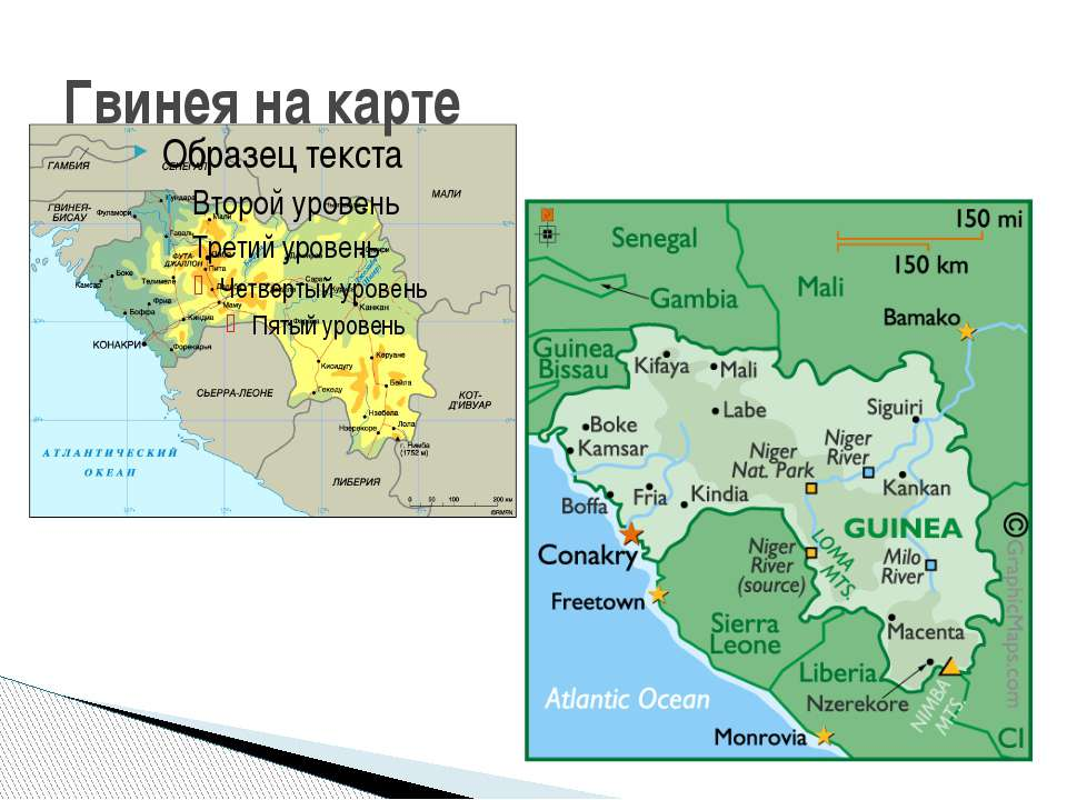 Гвинея на карте