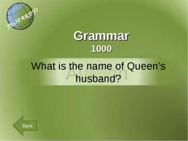 Back Grammar 1000