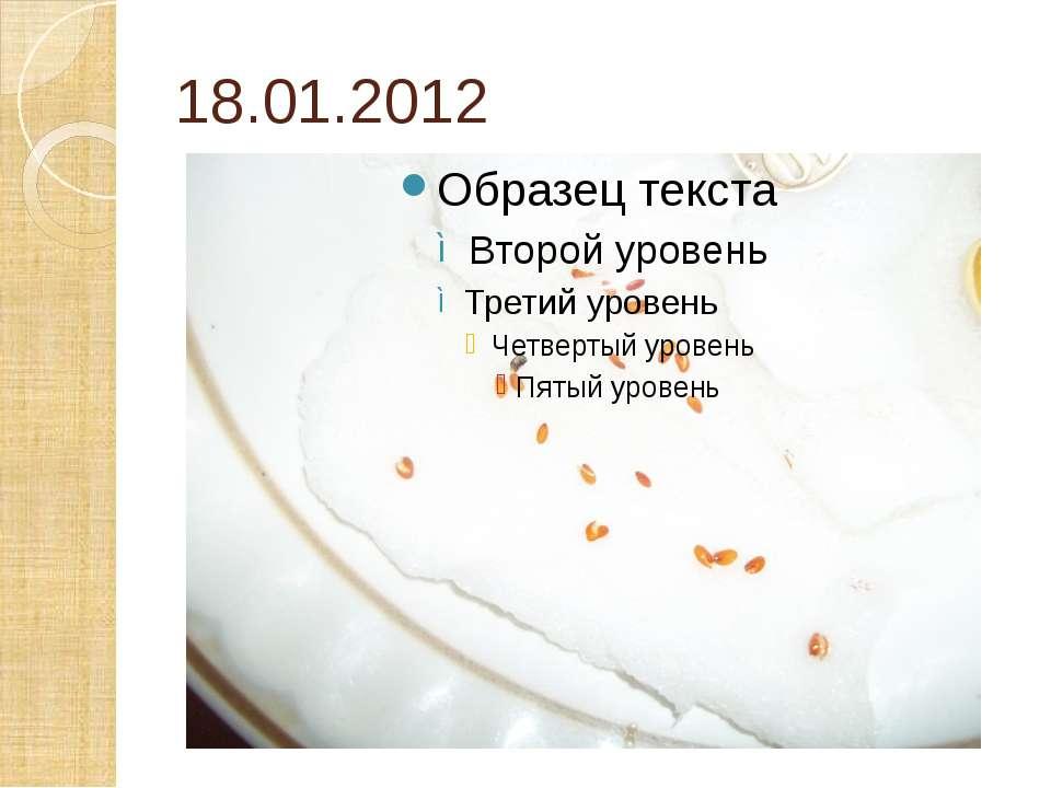 18.01.2012