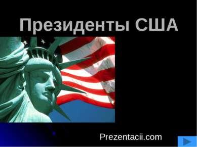 Содержание Все президенты США. Как стать президентом. Символы президента США....
