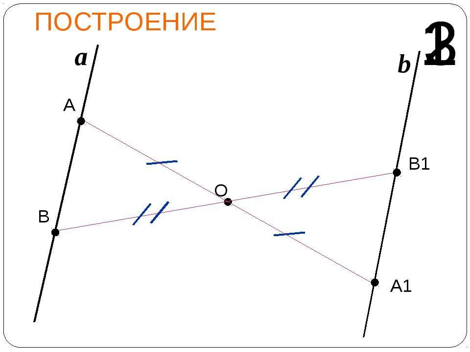 Решение: При повороте каждый катет прямоугольного треугольника описал кругово...