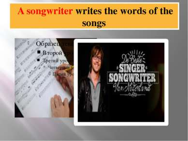 A songwriter writes the words of the songs