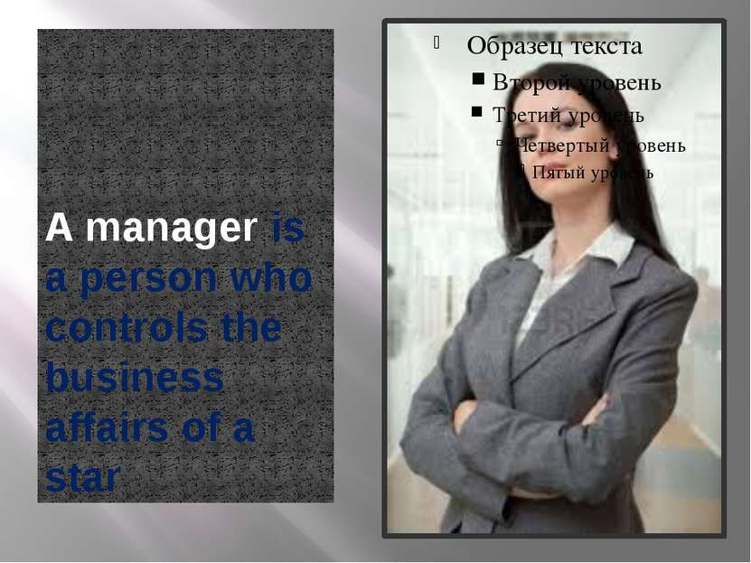 A manager is a person who controls the business affairs of a star