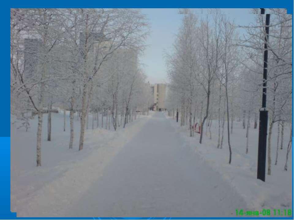 Год - Время года - Месяц по счету – День недели - 2008 зима 12 четверг