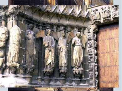 * Собор Нотр-Дам в Реймсе. Скульптура
