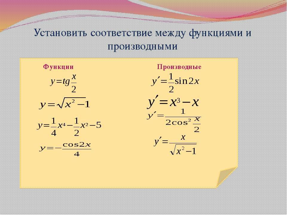 Муниципальное казенное общеобразовательное учреждение Квитокская средняя обще...