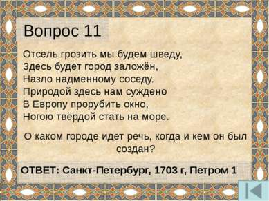«Настоящий государь Петр III восходит вновь на царство. Раньше он тайно разве...