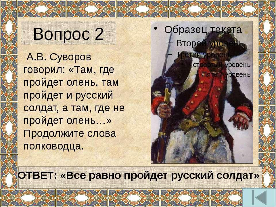 По указу Петра I от 16.01. 1705 г. во всех городах со всяких служилых чинов и...