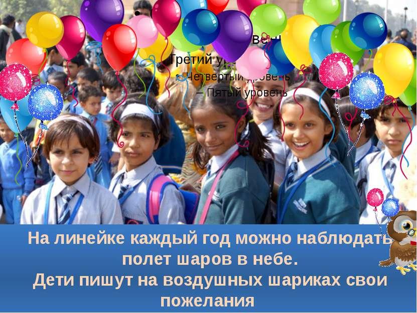 В Израиле дети начинают учебный год, как и мы, 1 сентября. Но у них есть одна...