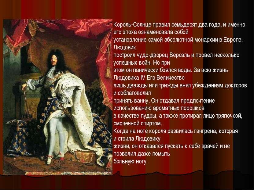 Король-Солнце правил семьдесят двагода, иименно егоэпоха ознаменовала собо...
