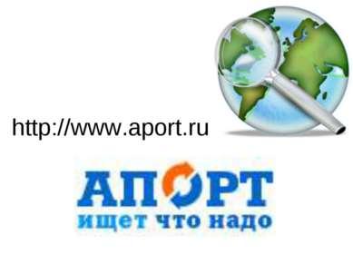 http://www.aport.ru