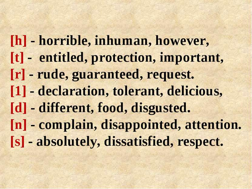 [h] - horrible, inhuman, however, [t] - entitled, protection, important, [r] ...