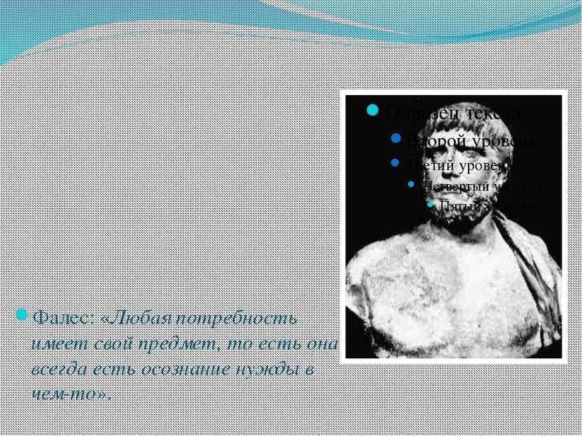 Жан Франсуа Шампольон 1790-1832 Одиннадцатилетним мальчиком впервые увидел др...