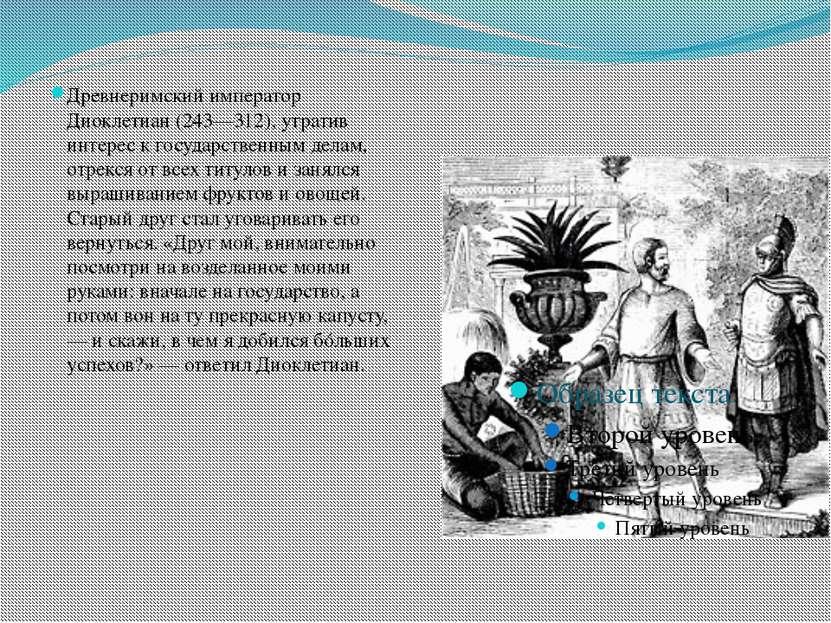 Благодаря обширному знанию коптского языка, археолог и полиглот Жана-Франсуа ...