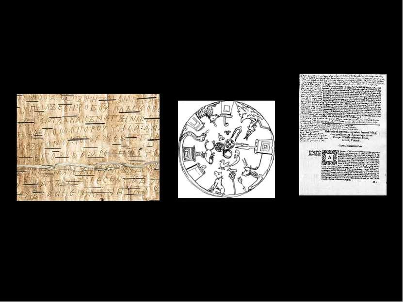 К письменным источникам относится всё, что написано на бумаге, пергаменте, ка...