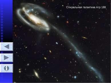 Спиральная галактика Агр 188