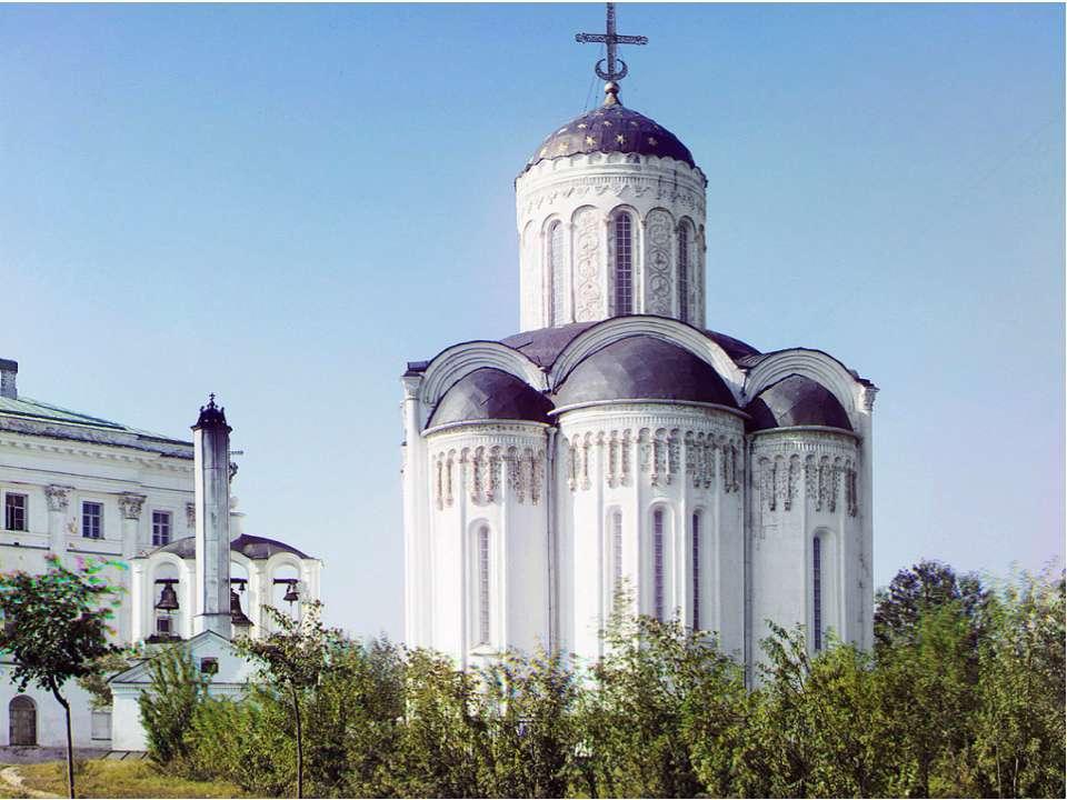 В конце XII века при Всеволоде Большое Гнездо недалеко от Успенского собора п...
