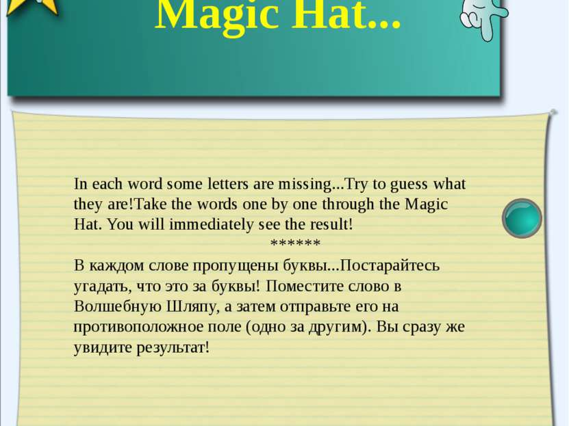 Read the task. Прочтите задание. Your task for today's lesson was to learn th...