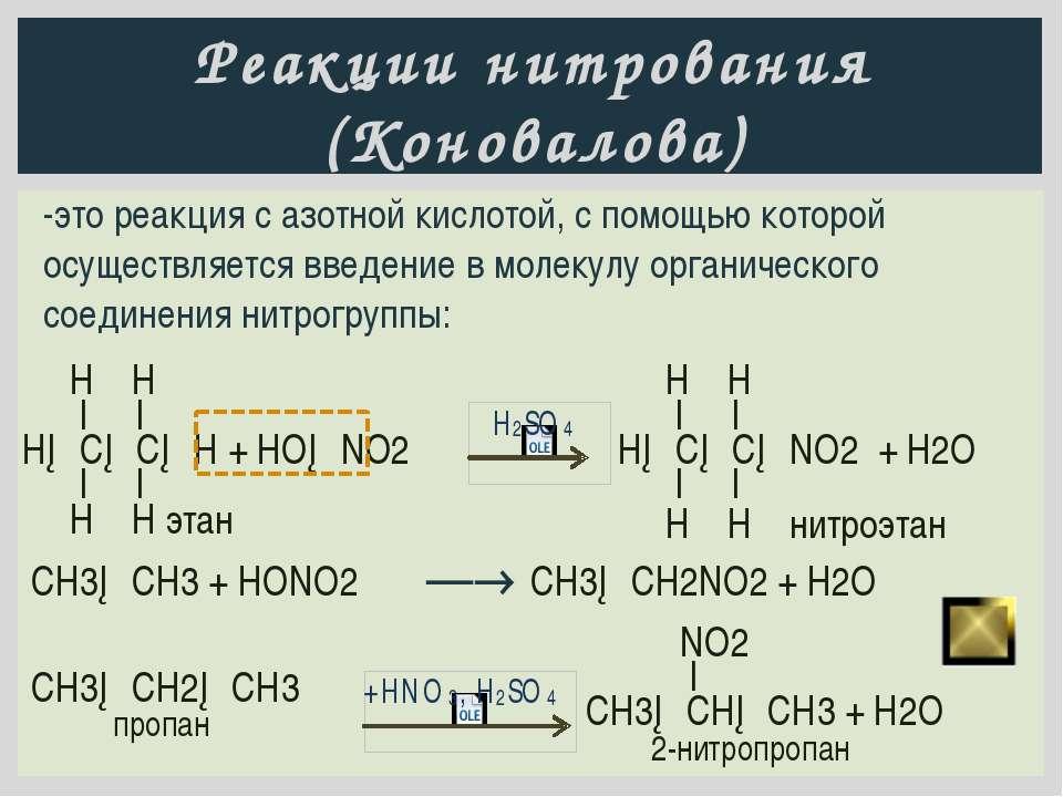 §3, упр.1-12; Т.П.О. Самостоятельная работа Домашнее задание