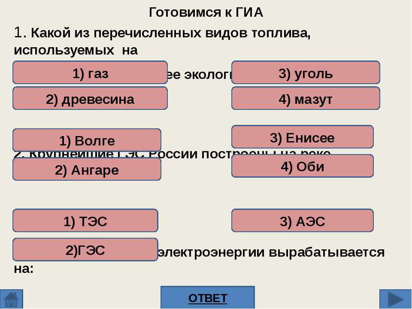 http://images.yandex.ru/yandsearch?text=%D0%A1%D1%83%D1%80%D0%B3%D1%83%D1%82%...