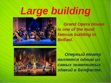 Large building Grand Opera House is one of the most famous building in Belfas...