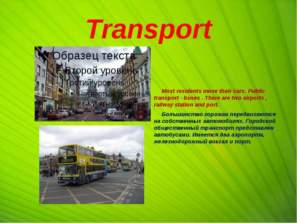 Transport  Most residents move their cars. Public transport - buses . There a...