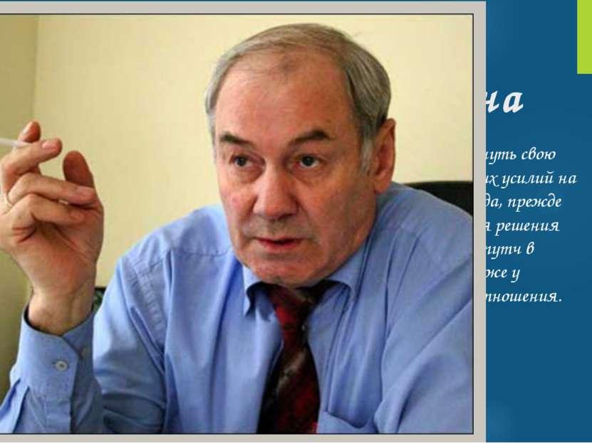 Геополитика Узбекистана После распада СССР Узбекистан долгое время стремился ...