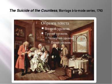 The Suicide of the Countess, Marriage à-la-mode series, 1743