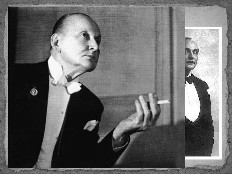 Кинодебют Вертинского состоялся в 1912 году в фильме Ильи Толстого по рассказ...