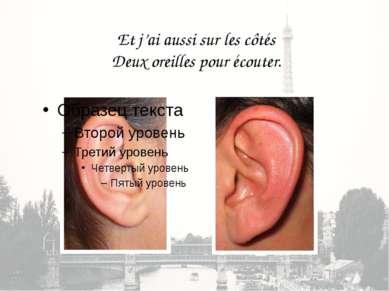 Et j'ai aussi sur les côtés Deux oreilles pour écouter.
