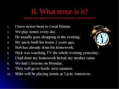 II. What tense is it? (определите время глагола в следующих предложениях) I h...