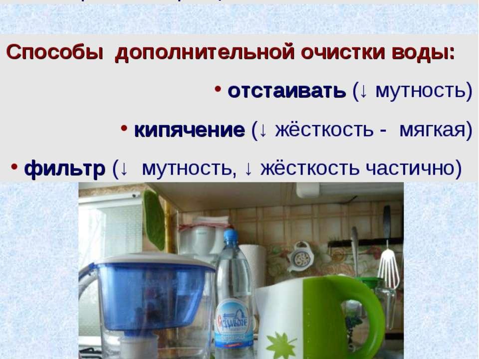 11 Мои рекомендации Колодец - проверенный источник воды! Бактерии = инфекция ...