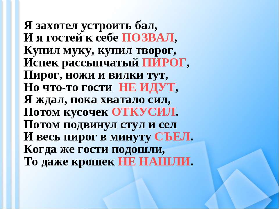 https://bigslide.ru/images/5/4304/960/img5.jpg