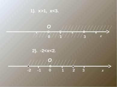 О 0 х 1 3 1). х>1, х