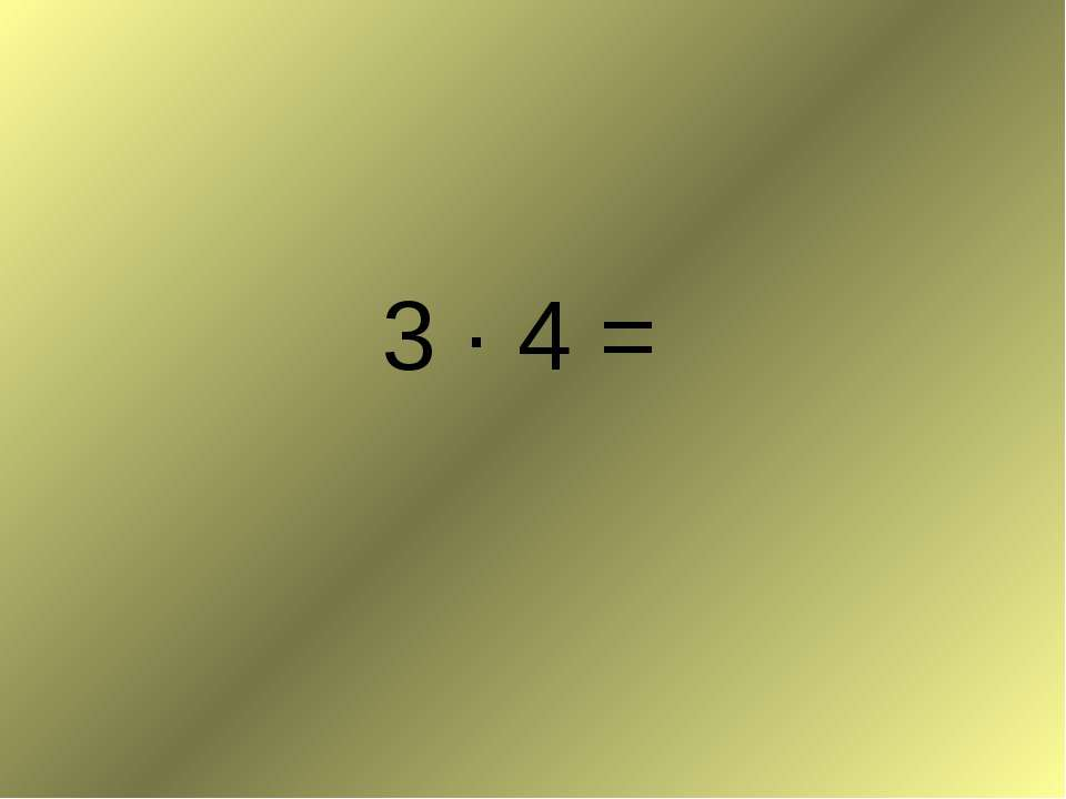 3 ∙ 4 =